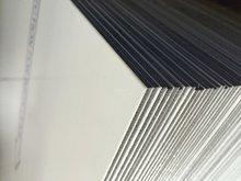 Aluminiumcompociet 1.22 x 2.44 cm.