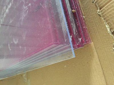 Plexiglas 1.22/2.44  4 mm.(Helder)